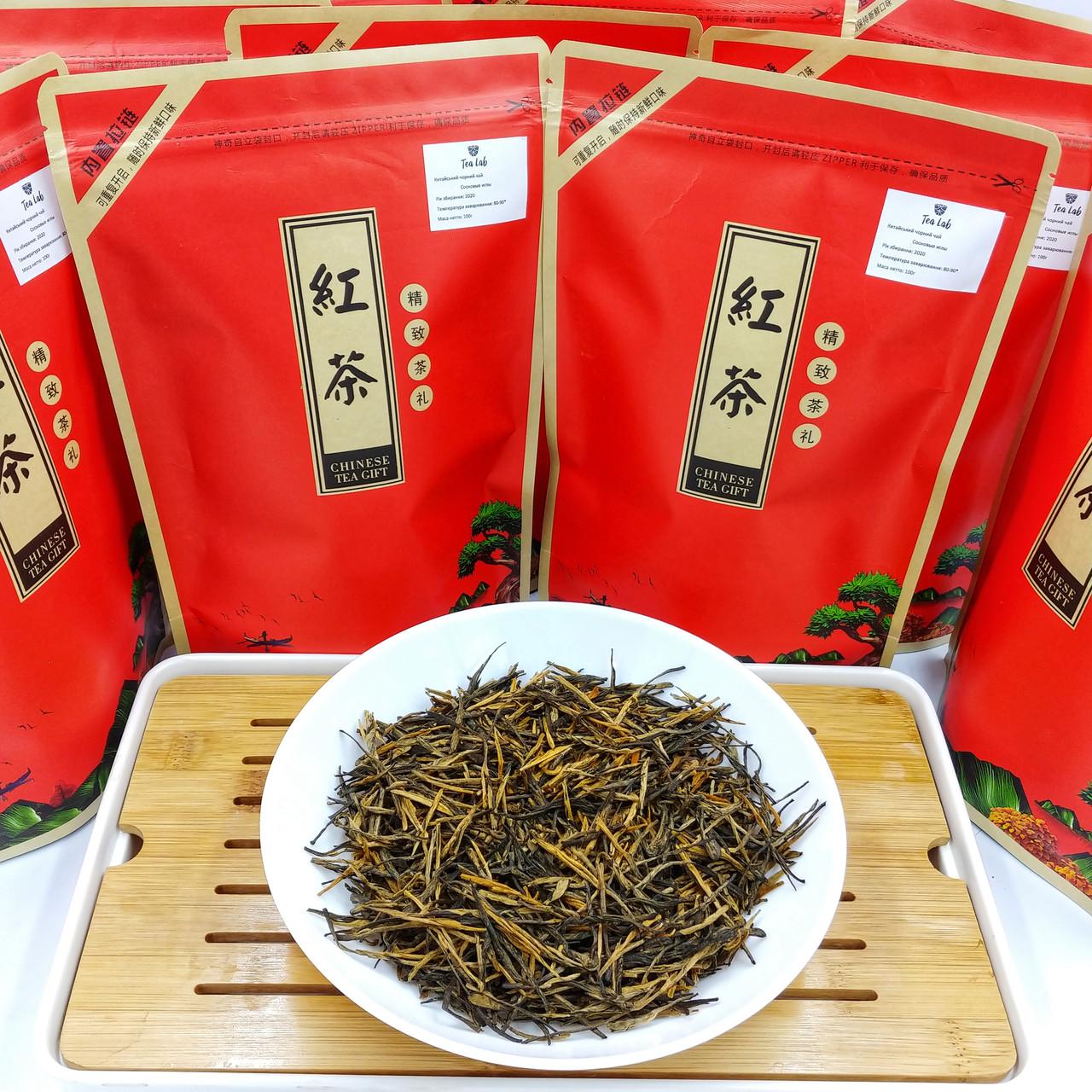 Дянь Хун, Соснові голки з провінції Юньнань за 100гр.