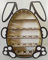 Пасхальная деревянная подставка для яиц из ДВП в форме зайки