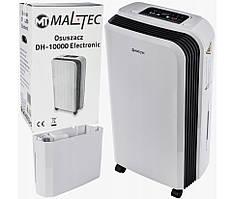 Електричний побутовий осушувач повітря для будинку до 55 м2 2л MALTEC DH-10000 Electronic