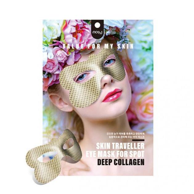NOHJ Маска з колагеном для зони навколо очей Skin Traveller Eye Mask For Spot Deep Collagen