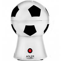 Апарат для приготування попкорну попкорница футбольний м'яч 1200 Вт Adler AD 4479