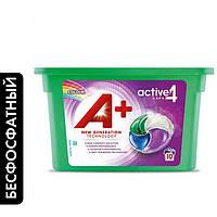 Гель-капсулы для стирки А+ 4в1 Colour для цветного белья, 10 шт