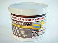 Купить красящую добавку для бетона герметик для бетона купить в екатеринбурге