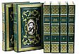 """Книги для домашньої бібліотеки в шкіряній палітурці """"Собрание сочинений"""" Шолом Алейхем (6 томів), фото 2"""