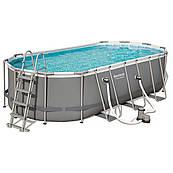 Каркасный бассейн овальный Bestway 56710 (549х274х122) с картриджным фильтром