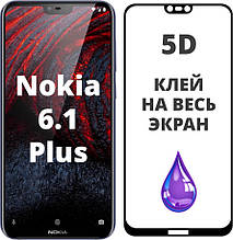 Защитное стекло5D для Nokia 6.1 Plus/X6