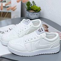 Шкіряні кросівки Nike Forse аналог
