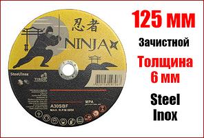 Диск зачисний Ninja по металу і нержавіючої сталі 125 х 6 х 22.23 мм NINJA 65V025