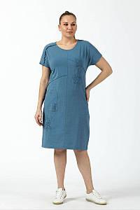 Платье New Color 2882 синий