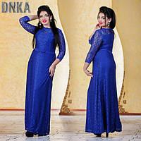 Платье женское гипюр стрейчевый синее