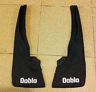 Брызговики Fiat Doblo 2001-2010