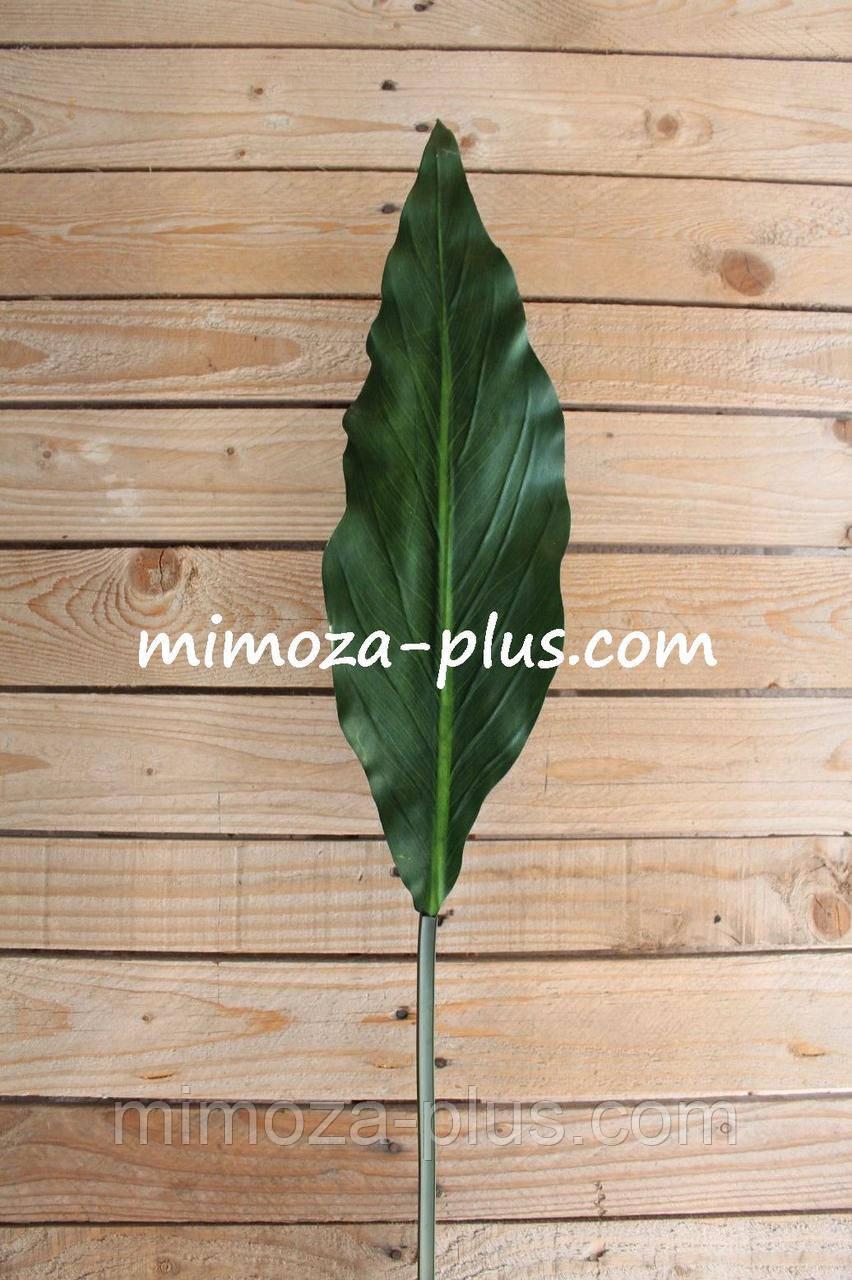 Искусственный лист калатеи, 107 см