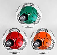 """М'яч футбольний матовий """"Premier League"""" 3 види."""