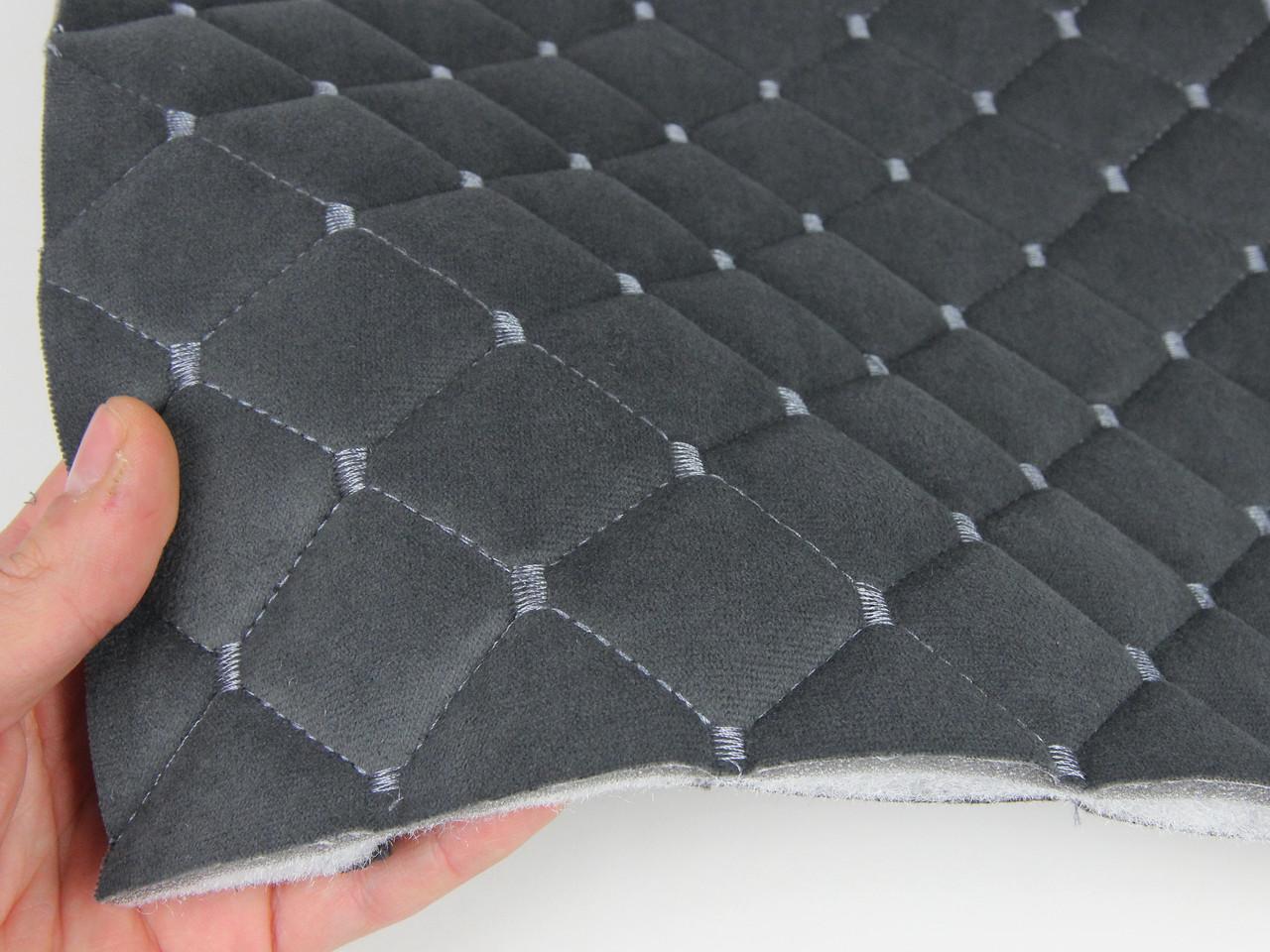 Велюр TRINITY стьобаний темно-сірий «Ромб» (прошитий сірою ниткою поролон, синтепоном і флізеліном шир 1,35 м