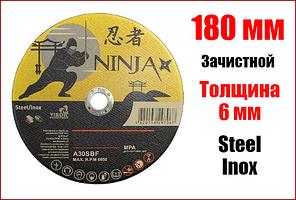 Диск зачисний Ninja по металу і нержавіючої сталі 180 х 6 х 22.23 мм NINJA 65V080