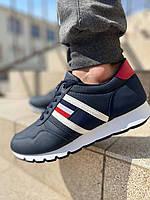 Демисезонные мужские стильные кроссовки темно синие, синие кросы весна лето
