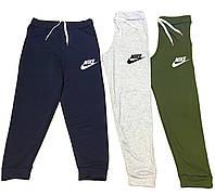 Спортивные штаны для мальчика Найк, 122см.