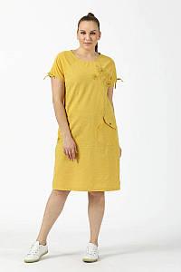 Платье New Color 2881 жёлтый