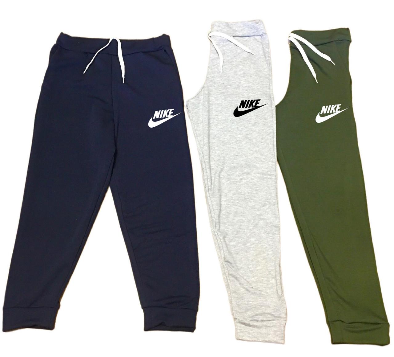 Спортивні штани для хлопчика Найк, 146см