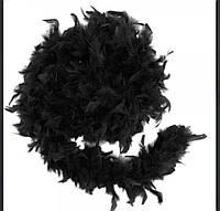 Боа из перьев 40г 2м (черное) розница/опт