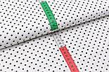 Лоскут ткани с чёрным горошком 3 мм на белом фоне № 2555а, размер 45*80 см, фото 4