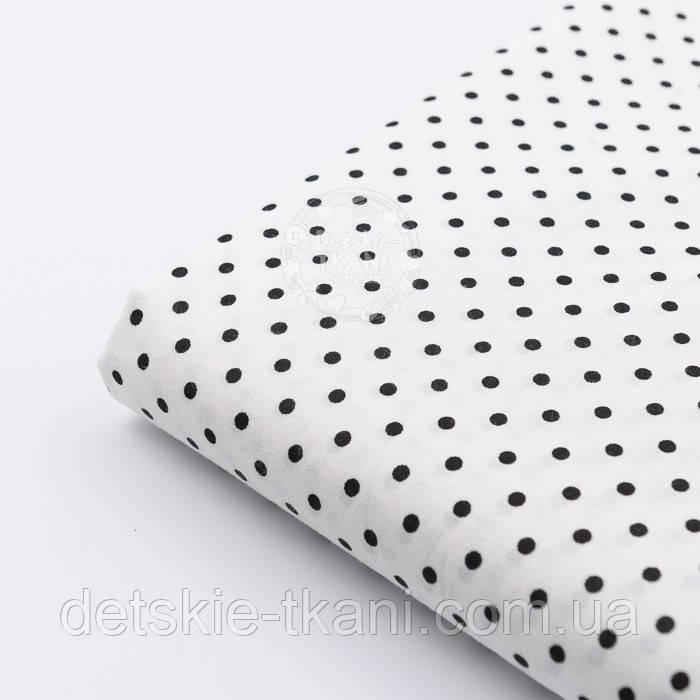 Лоскут ткани с чёрным горошком 3 мм на белом фоне № 2555а, размер 45*80 см