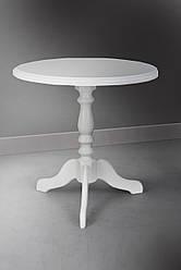"""Круглий стіл """"Одисей"""" d=68см (білий) від Мікс Меблі"""