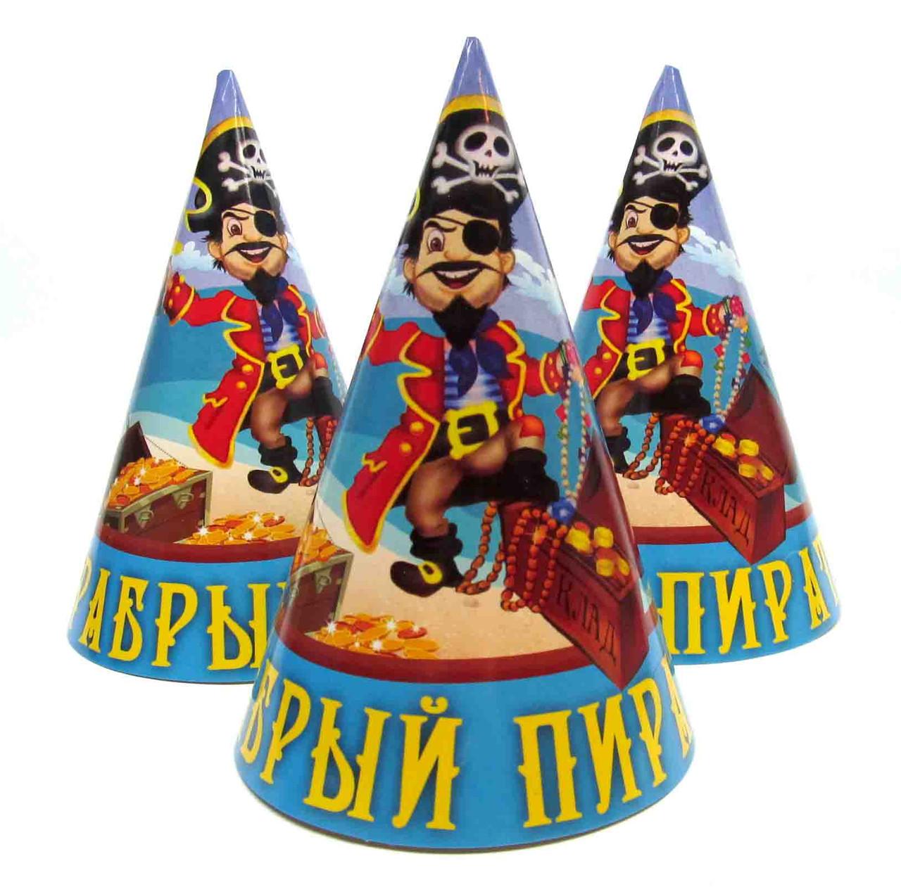"""Колпачки праздничные """"Храбрый пират"""".  Размер: 16см."""