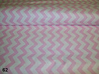 Бязь с зигзагом розового цвета, плотность 135 г/м2 (№62).