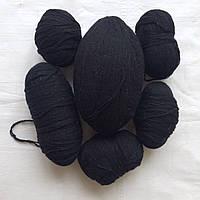Пряжа, нитки для вязания ЧЕРНЫЕ, шерсть, остатки, вес 650 гр