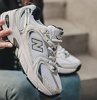 Мужские кроссовки New Balance 530 демисезонные белые с синим. Живое фото. Реплика