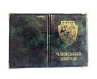 Обложка для охотников и рыбаков УТМР ПВХ глянец