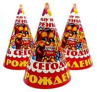 """Колпачки праздничные """"Мишка"""".  Размер: 16см."""