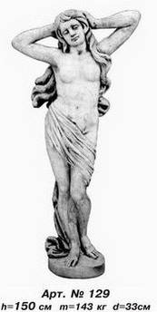 Садово-паркова скульптура «Оголена жінка»D=33 см, Н=150 см