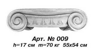 Капітель колони 52х54 см, Н=17 см