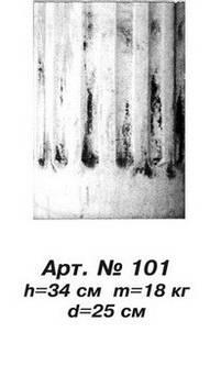 Колони Перехідна частина колони D=24 см, Н=34 см