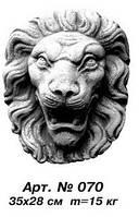 Декоративные элементы Морда льва арт.070