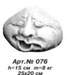 Декоративные элементы Каменное лицо «Счастливый» арт.076