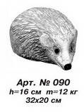 Фігури тварин «Їжак» Н=16 см