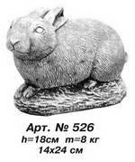 Фігури тварин «Заєць» 14х24 см, Н=18 см