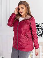 Демисезонная женская курточка с капюшоном, застегивается на молнию с 48 по 58 размер, фото 4