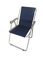 """Стул - кресло складное """" Фидель зеленый,синий """" для рыбалки"""