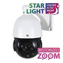 2МП роботизированная IP видеокамера Partizan Speed Dome ( IPS-220X-IR SE ) AI Starlight