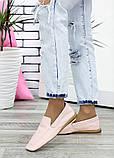 Туфлі мокасини жіночі шкіряні рожеві, фото 3