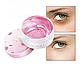 Восстанавливающие патчи с персиком Bioaqua Peach Extract Нexapeptide Eye Mask, 60 шт, фото 2