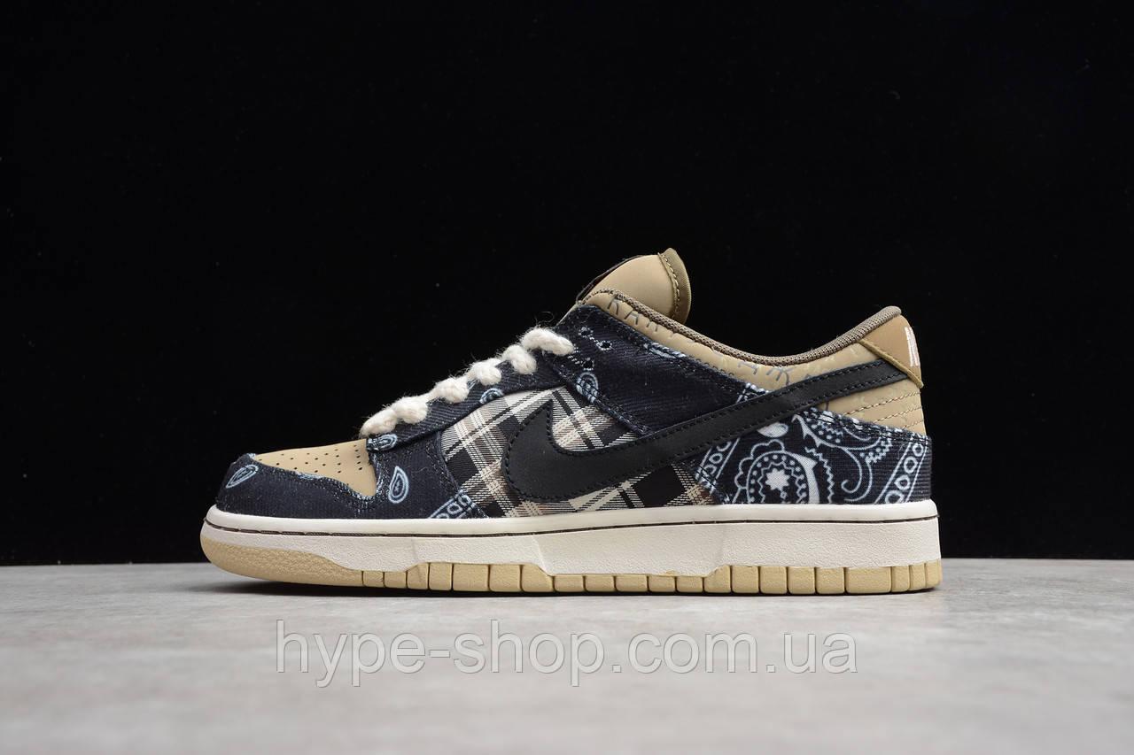Чоловічі кросівки Nike SB Dunk Low x Travis Scott найк сб тревіс скотт