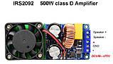 Усилитель звука IRS2092S 500 Вт моно-канальный цифровой клас D, фото 2