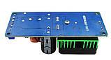 Усилитель звука IRS2092S 500 Вт моно-канальный цифровой клас D, фото 4