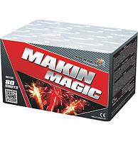 Салютная установка MAKIN MAGIC