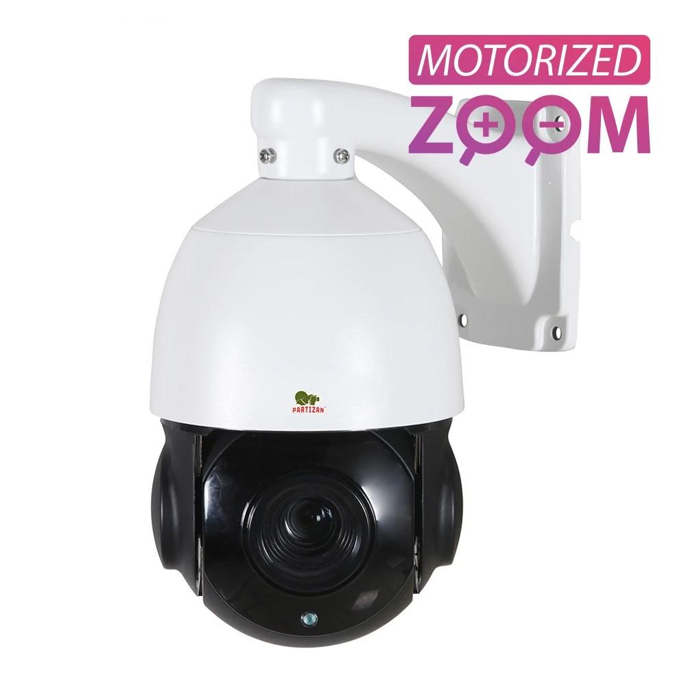 2МП роботизированная IP видеокамера Partizan Speed Dome IPS-220X-IR SE AI